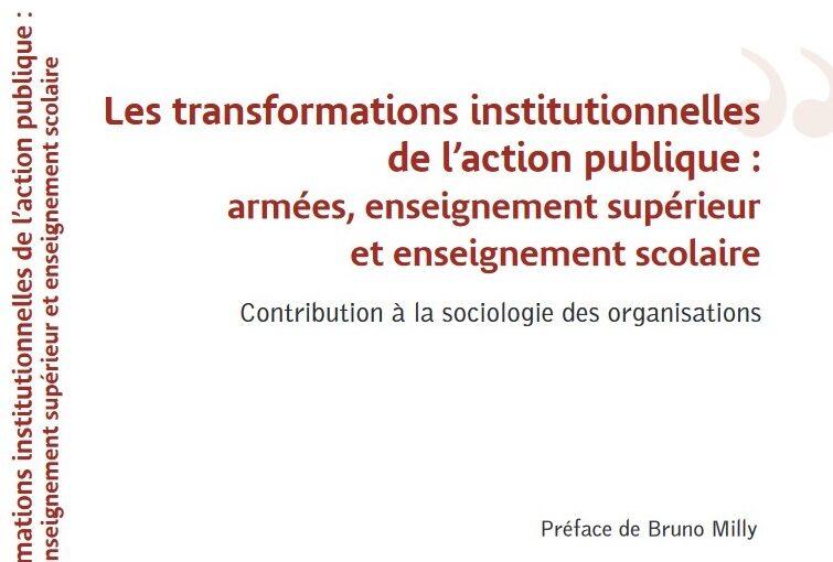 Ouvrage : «Les transformations de l'action publique»